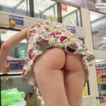 Ass flashing Photo