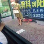 Exposed in public Creeper…
